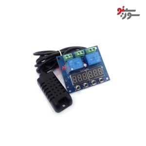 ماژول کنترل دما و رطوبت دیجیتال با نمایشگر سون سگمنتی-XH-M452 Module