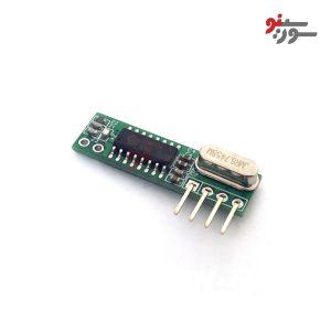 ماژول-گیرنده-RXB22-433MHZ-Module