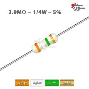 3.9Mohm-0.25W Resistor-مقاومت 1/4 وات