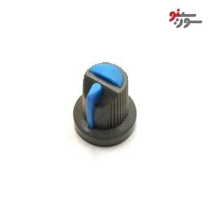 سرولوم کوچک طوسی و آبی-Volume Knob Cap