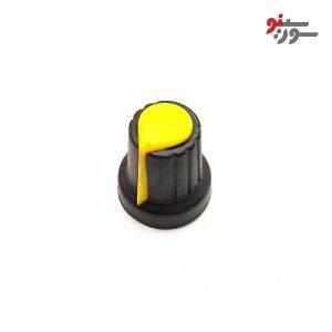 سرولوم کوچک مشکی و زرد-Volume Knob Cap