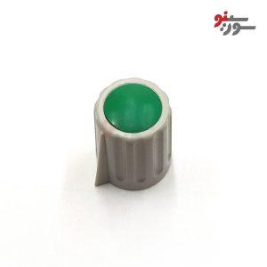 سرولوم طوسی و سبز-Volume Knob Cap