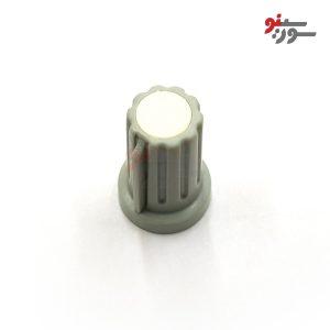 سرولوم کوچک طوسی و سفید-Volume Knob Cap