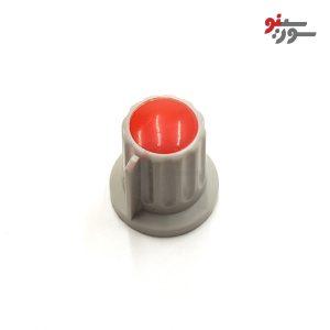 سرولوم طوسی و قرمز-Volume Knob Cap