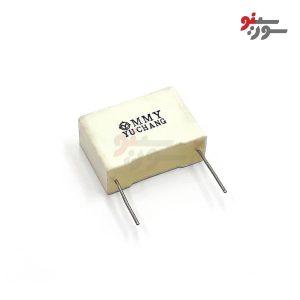 2.2uF-100V MKT Capasitor - خازن
