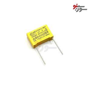 100nF-275V X2 MKT Capasitor - خازن