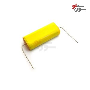 1.5uF-630V MKT Capasitor - خازن اکسیال