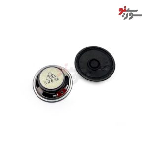 Speaker 8Ω-0.5W- بلندگو دایره ای 2 اینچ