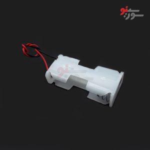 Battery Holder-جا باتری قلمی دوتایی