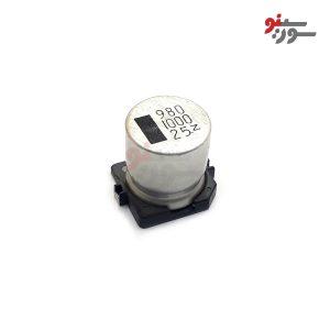1000uF-25V Electrolytic Aluminum Capacitor - خازن الکترولیتی آلومینیوم