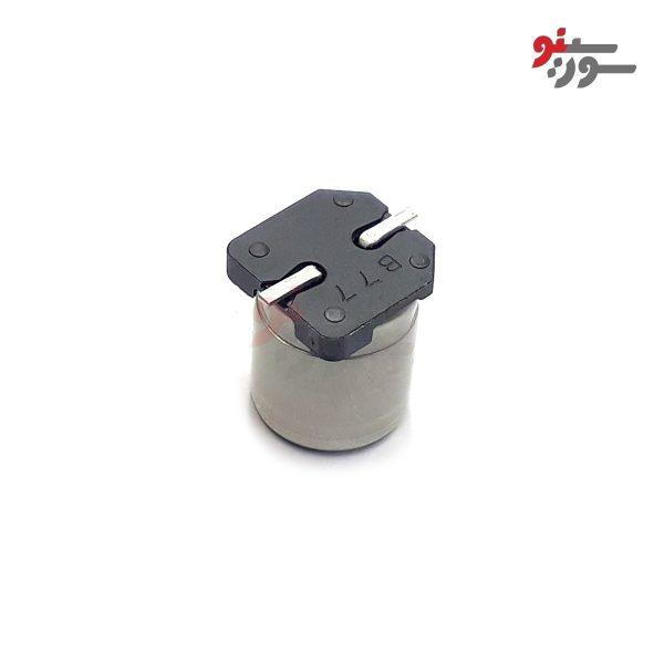 10uF-16V Electrolytic Aluminum Capacitor - خازن الکترولیتی آلومینیوم