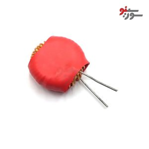 Inductor 100uH-5A-سلف تیروئیدی