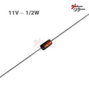 11V-0.5W Zener Diode-DO-35 - دیود زنر