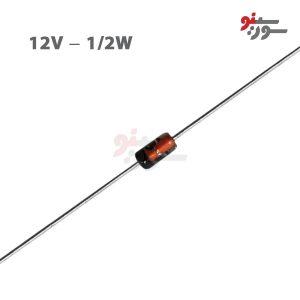 12V-0.5W Zener Diode-DO-35 - دیود زنر