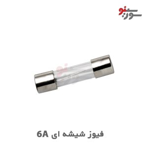 Glass Fuse 6A 250V-فیوز شیشه ای