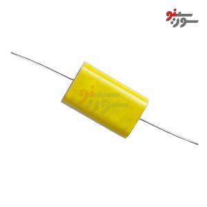1uF-400V MKT Capasitor - خازن اکسیال