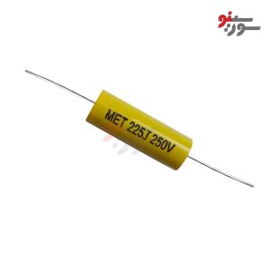 2.2uF-250V MKT Capasitor - خازن اکسیال