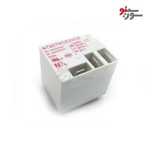 رله 24 ولت تک کنتاکت 5 پایه-سرسیم کولری خور-NT90TNCE24CB Relay