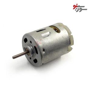 موتور- DC Motor 12V