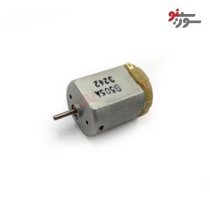 موتور- DC Motor 9V