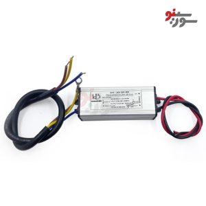 درایور ال ای دی 20 وات واترپروف-LED DRIVER current