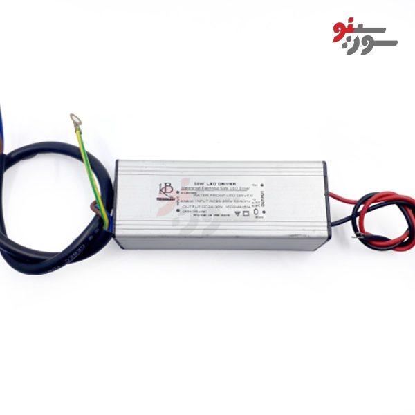 درایور ال ای دی 50 وات واترپروف-LED DRIVER current