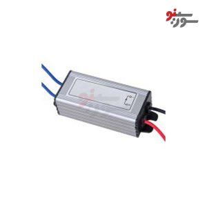 درایور ال ای دی 12 تا 18 وات واترپروف-LED DRIVER current