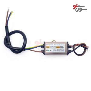 درایور ال ای دی 4 تا 7 وات واترپروف-LED DRIVER current