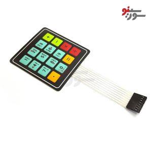 Keypad-کی پد ماشین حسابی
