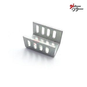 هیت سینک U شکل-TO220 Aluminium Heat Sink