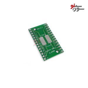 برد مبدل-SMD28 To DIP28 Adapter Plate