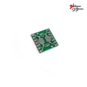 برد مبدل-SMD14 To DIP14 Adapter Plate