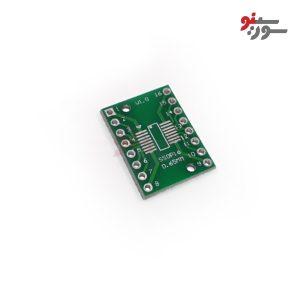 برد مبدل-SMD16 To DIP16 Adapter Plate