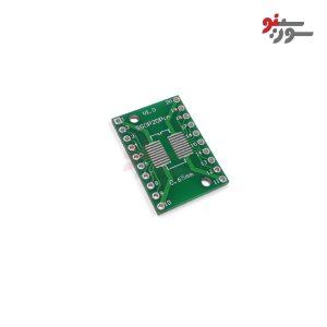 برد مبدل-SMD20 To DIP20 Adapter Plate
