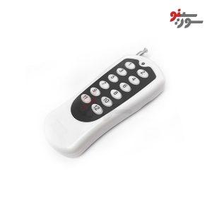 ریموت کنترل 12 کانال 315MHz - ASK