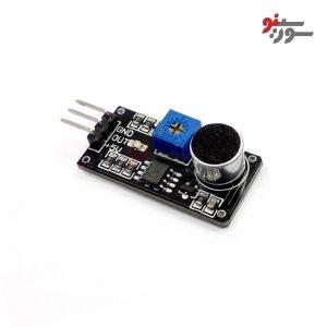 Sound Sensor Module -Arduino-ماژول حسگر صوت