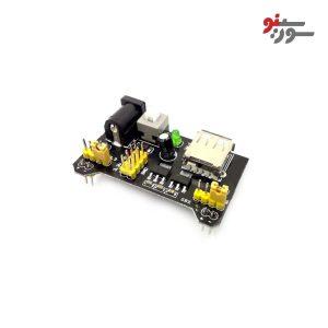 Bread Borad Power Supply Module-ماژول تغذیه برد بورد - 5V , 3.3V