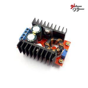 POWER DC TO DC STEP UP 150W-ماژول تغذیه DC به DC افزاینده ولتاژ