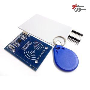 ماژول RFID-RC522 RFID Module