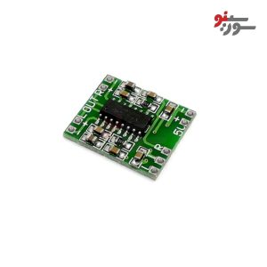 PAM8403 Audio Amplifier Module-ماژول آمپلی فایر استریو 3+3 وات