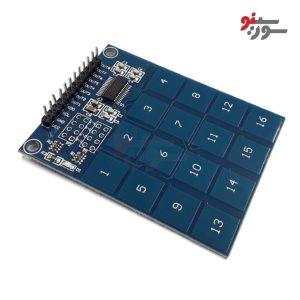 ماژول صفحه کلید تاچ با آی سی-TTP229 TOUCH KEY Module 4*4