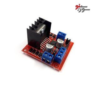 ماژول درایور موتور DC و استپر موتور دو کاناله -L298 Module
