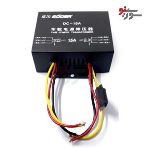Car Power Transformer 24V to 12V Converter 15A-مبدل مارک SUOER