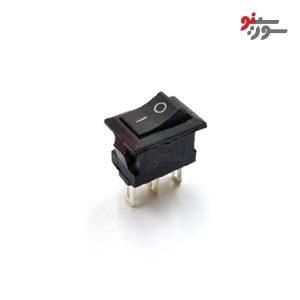 Rocker Switch-کلید راکر کوچک 2 حالته 3 پین