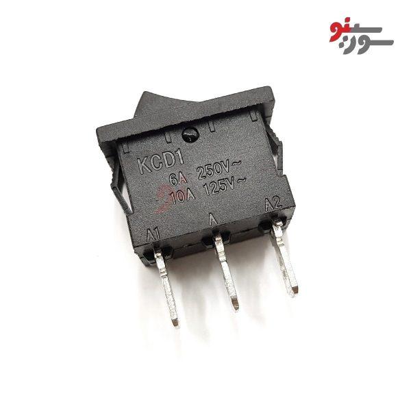 Rocker Switch-کلید راکر متوسط 3 حالته 3 پین-وسط خاموش