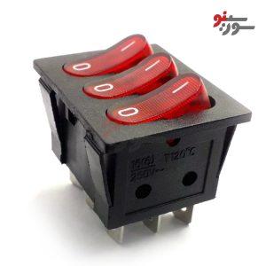Rocker Switch-کلید راکربزرگ 3 پل چراغدار 9 پین