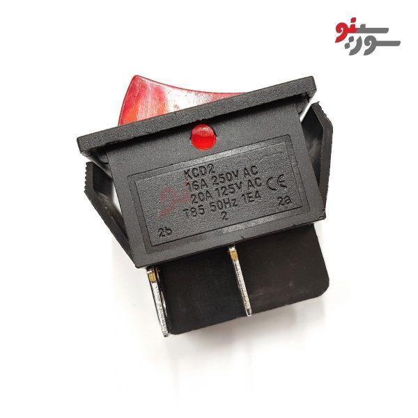 Rocker Switch-کلید راکر بزرگ چراغدار قرمز 2 حالته 4 پین