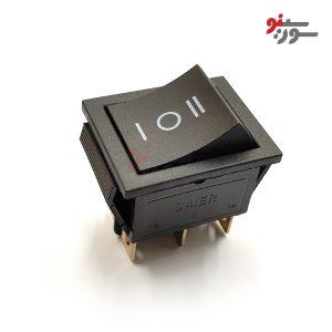 Rocker Switch-کلید راکر بزرگ 3 حالته 6 پین-وسط خاموش