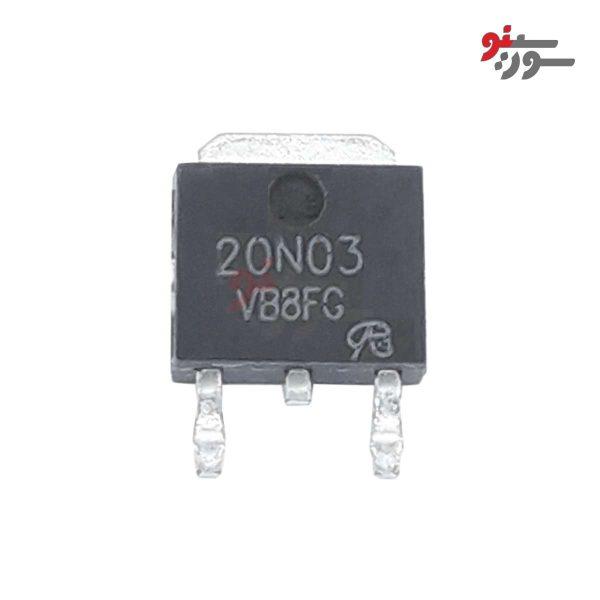20N03HD-SMD Transistor -DPAK-TO-252 - ترانزیستور
