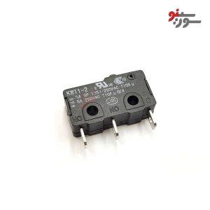 Micro-Basic Switch-میکروسوئیچ بدون اهرم KW11-2